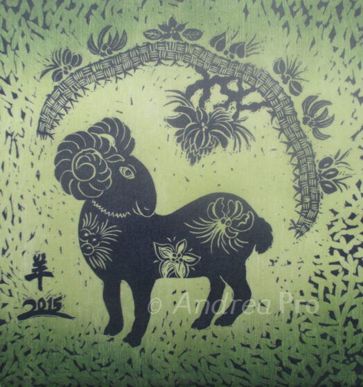 The Wood Sheep And The Wili Wili Forest